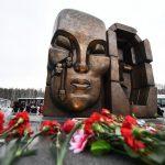 """В Екатеринбурге установили """"Маски скорби"""" Эрнста Неизвестного"""