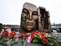В Екатеринбурге установили «Маски скорби» Эрнста Неизвестного