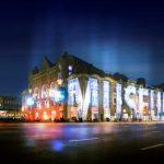Московские музеи и в этом году будут бесплатно работать каждое третье воскресенье месяца.