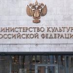 Минкультуры приветствует предложение сделать 9 мая днем российского кино