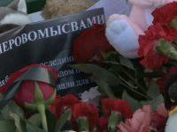 В России объявлен общенациональный день траура