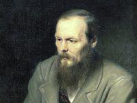 Музей Достоевского откроют в Москве к 200-летию писателя