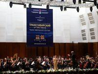Транссибирский арт-фестиваль в Новосибирске посетили около 19 тысяч человек