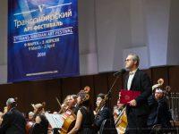 В Новосибирске завершился арт-фестиваль Вадима Репина