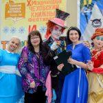 В Таганроге стартовал Чеховский книжный фестиваль
