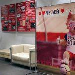 Выставка, посвященная истории российского футбола, открылась в Подмосковье