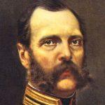 Александр II Освободитель. 200 лет со дня рождения Императора