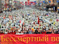 В Белоруссии переименовали «Бессмертный полк»