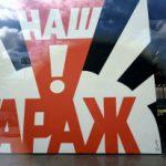"""Выставка """"Безграничный слух"""" открылась в музее """"Гараж"""""""
