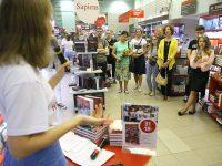 В Москве прошла презентация сборника «Вы нас даже не представляете»