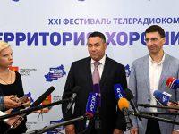 Телефестиваль ЦФО «Территория хороших новостей» получит дальнейшее развитие
