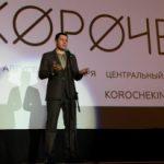 """На фестивале """"Короче"""" покажут фильмы Симачева и Шалаевой"""
