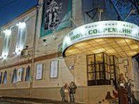 «Школа современной пьесы» возвращается в свой «Дом на Трубе»
