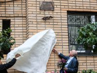 В Москве открыли мемориальную доску Ие Саввиной