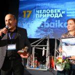 """В Иркутске назвали победителей кинофестиваля """"Человек и природа"""""""