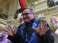 Юбилейный вечер историка моды Васильева состоится в декабре в «Зарядье»