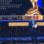 """Известны лауреаты премии ТЭФИ-2018 в категории """"Вечерний прайм"""""""