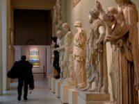 Отобранные у боевиков предметы искусства Сирии покажут в Москве