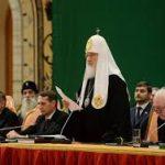 В Москве проходит Всемирный русский народный собор