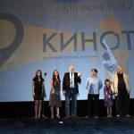 """Программа юбилейного """"Кинотавра"""" отразит произошедшие в стране перемены"""