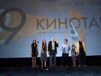 Программа юбилейного «Кинотавра» отразит произошедшие в стране перемены