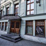 МХТ соберет средства на восстановление мемориальной доски Солженицыну