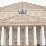 """Национальная опера """"Эстония"""" выступит в Большом театре"""
