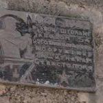 В Севастополе обнаружен фрагмент стены XIX века