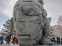 В Красноярске открыли скульптуру «Трансформация»
