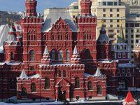 Вход во многие музеи России 8 марта будет бесплатным для женщин