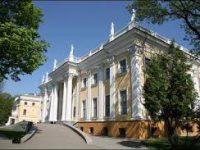 Знаменитому дворцово-парковому ансамблю Румянцевых-Паскевичей — сто лет