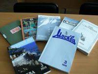 О судьбе «толстых» литературных журналов