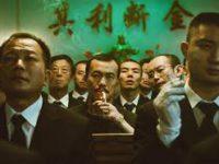 Фестиваль российского кино-2019 открылся в Китае