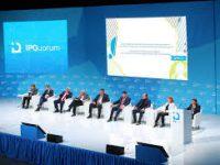 В Калининградской области проходит форум по интеллектуальной собственности IPQuorum