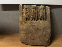 В Турции обнаружена надгробная плита армянского царя