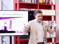 В РГБ прошла пресс-конференция, посвященная будущему библиотек