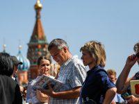 Организаторы фестиваля «Красная площадь» рассказали о программе праздника