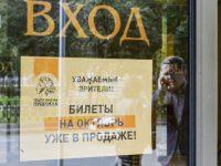 Госдума приняла во II чтении законопроект о борьбе с «билетной мафией»