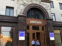 В Москве подвели итоги фестиваля «Арткино»