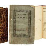 """Первое издание """"Евгения Онегина"""" продано почти за 500 тысяч фунтов"""