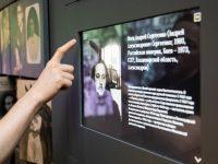 Цифровая жизнь музеев
