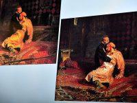Мосгорсуд оставил в силе приговор вандалу, повредившему картину Репина