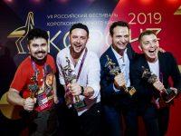 Фильм «Подводник» победил на фестивале «Короче»