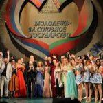 """Фестиваль """"Молодежь - за Союзное государство"""" собрал 15 тысяч участников"""