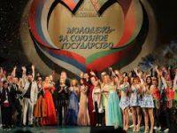 Фестиваль «Молодежь — за Союзное государство» собрал 15 тысяч участников