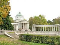 Более 10 музеев станут бесплатными в день празднования 90-летия Подмосковья