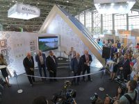 На ВДНХ в 32-й раз открылась Московская международная книжная ярмарка