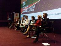 Что увидят зрители международного кинофестиваля «Лiстапад»
