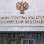 """Минкультуры подготовило предложения по ужесточению """"антипиратского"""" закона"""