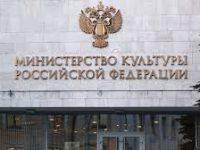 Минкультуры подготовило предложения по ужесточению «антипиратского» закона